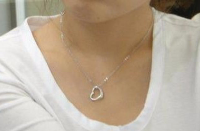 Elegant Silver Heart Necklace