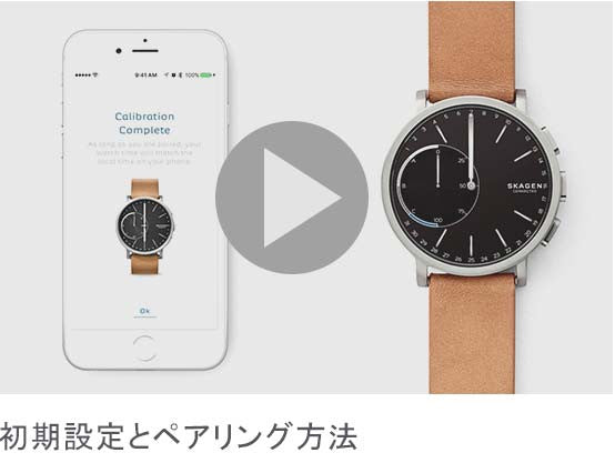 SKAGEN Hybrid Smartwatch | How to pair your smartwatch to your smartphone