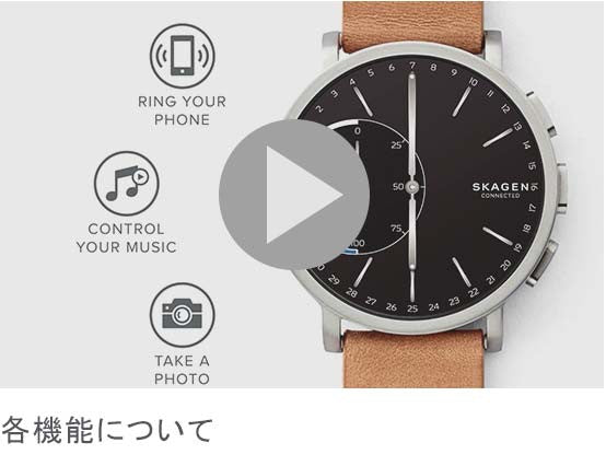 SKAGEN Hybrid Smartwatch | The New SKAGEN Hybrid Smartwatch Functionalities