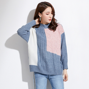 Sexy Two Tone Long Sleeves Crew Neckline Sweater