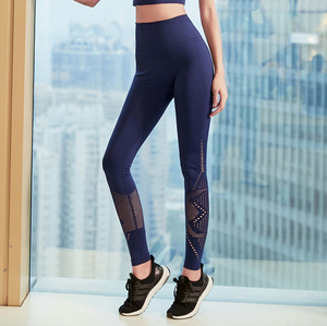 Sexy Mesh Detailing Gym Wear Work Out Yoga Pants Legging