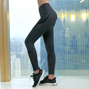 Sexy Two Tone Mesh Detailing Work Out Yoga Pants Legging
