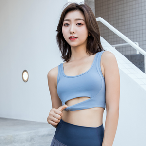 Sexy Cut Out Detailing Sleeveless Round Neckline Sports Bra