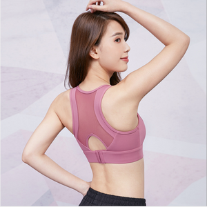 Sexy Mesh Detailing Sportswear Gym Work Out Sports Bra