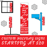 Santa Stop Here! Custom Holiday Signs