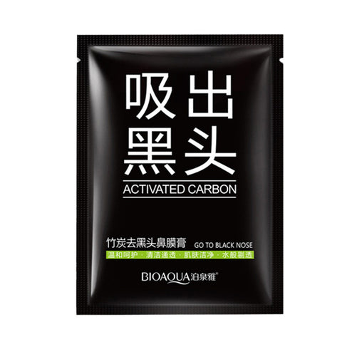 NEW Black Mud Deep Cleansing  Blackhead Remover Purifying Peel Face Mask