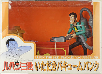Lupin the third Itadaki vacuum bank