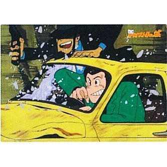 Lupin the third The Castle of Cagliostro G Prize visual mat