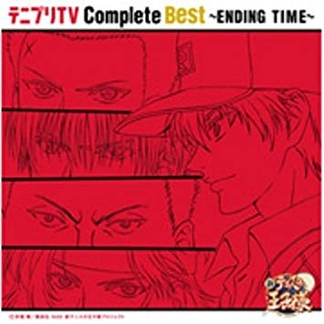 Prince of Tennis TV Complete Best~ENDING TIME~ CD