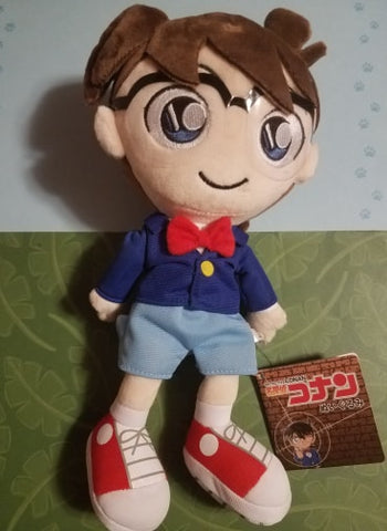 Detective Conan Plush 10in