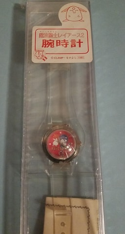 Rayearth CLAMP Wrist Watch