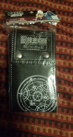 fullmetal alchemist 2011 hagaren movie phone holder