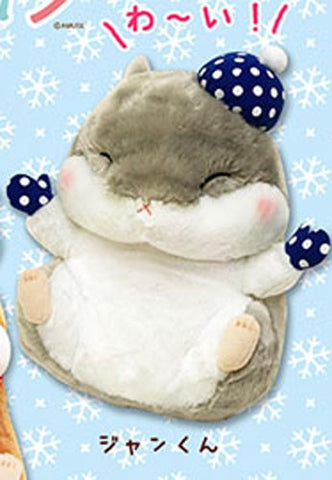 "Amuse 14"" Gray and White Hamster Plush"