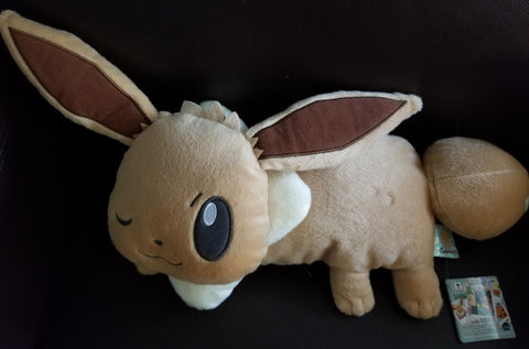 "I Love Eevee Winking Pokemon 12"" Plush Pillow"