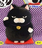 Higemanju Black Lucky Cat Amuse Prize Plush