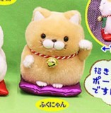 Higemanju Tan Lucky Cat Small Amuse Plush
