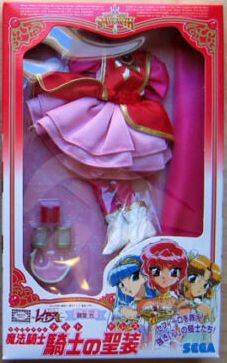 Magic Knight Rayearth Doll Clothing Set