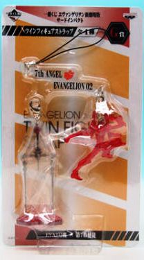 Neon Genesis Evangelion Ichiban Kuji Prize G Twin Figure 7th Angel
