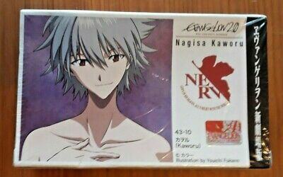 Evangelion Kaworu Shirtless puzzle mini 300