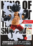 One Piece King of Artist The Snakeman Prize Figure