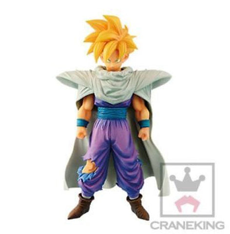 Dragonball Z Son Gohan Grandista Resolution of Soldiers Prize Figure