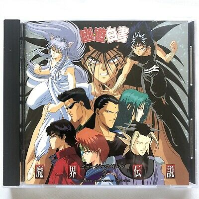 Yu Yu Hakusho Music Battle Vol. 3 CD