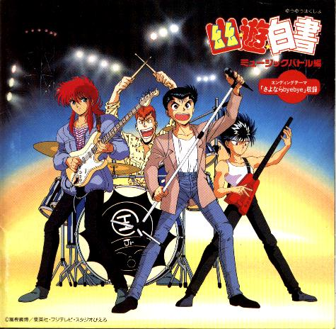 Yu Yu Hakusho Battle music CD