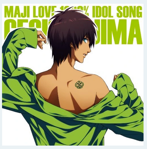 Uta no prince sama - Maji LOVE CD