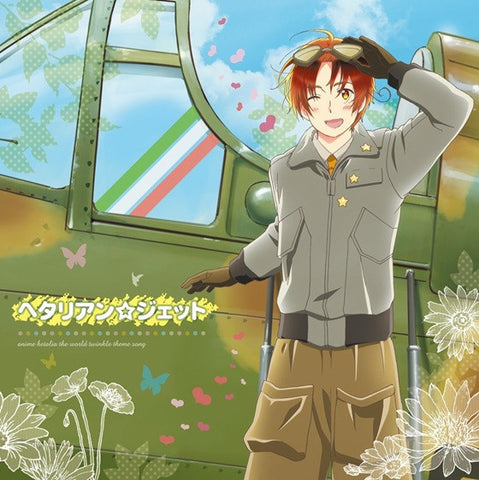 Hetalia - Vol. 1 Character Italy theme CD