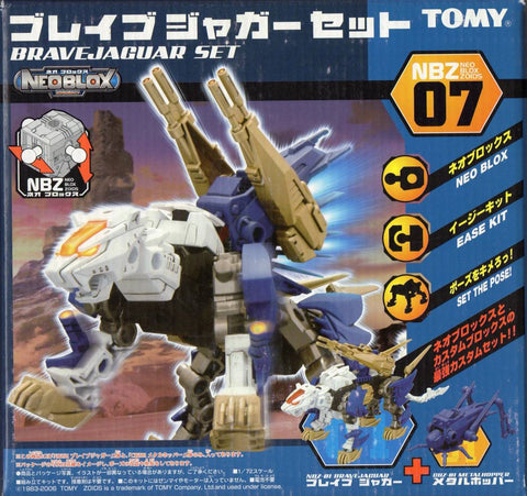 Zoids BraveJaguar Set