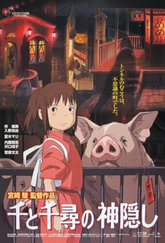 Spirited Away Puzzle mini 150
