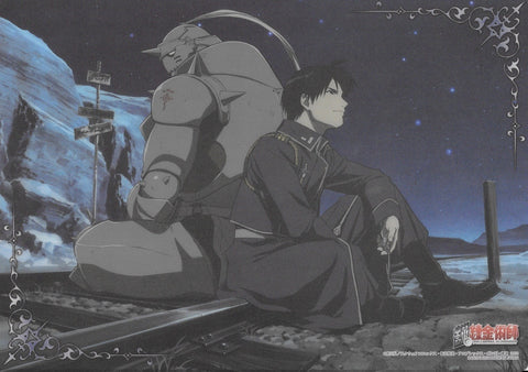 Fullmetal Alchemist pencil board Al + Roy
