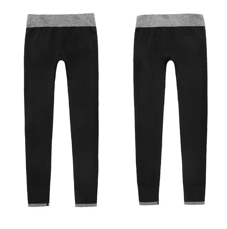 Women's High-Waist Elastic Workout Leggings