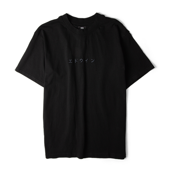Edwin Katakana Embroidery TS Cotton Heavy Tee Black