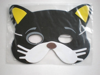 Foam Mask: Cat