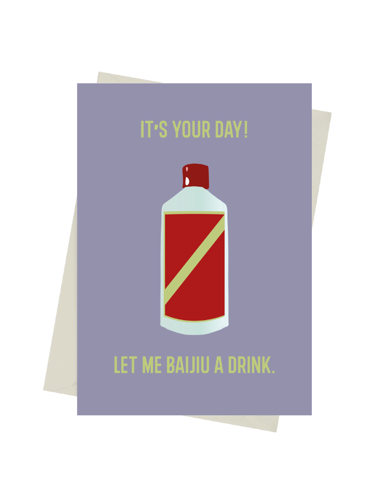 Baiju A Drink Card