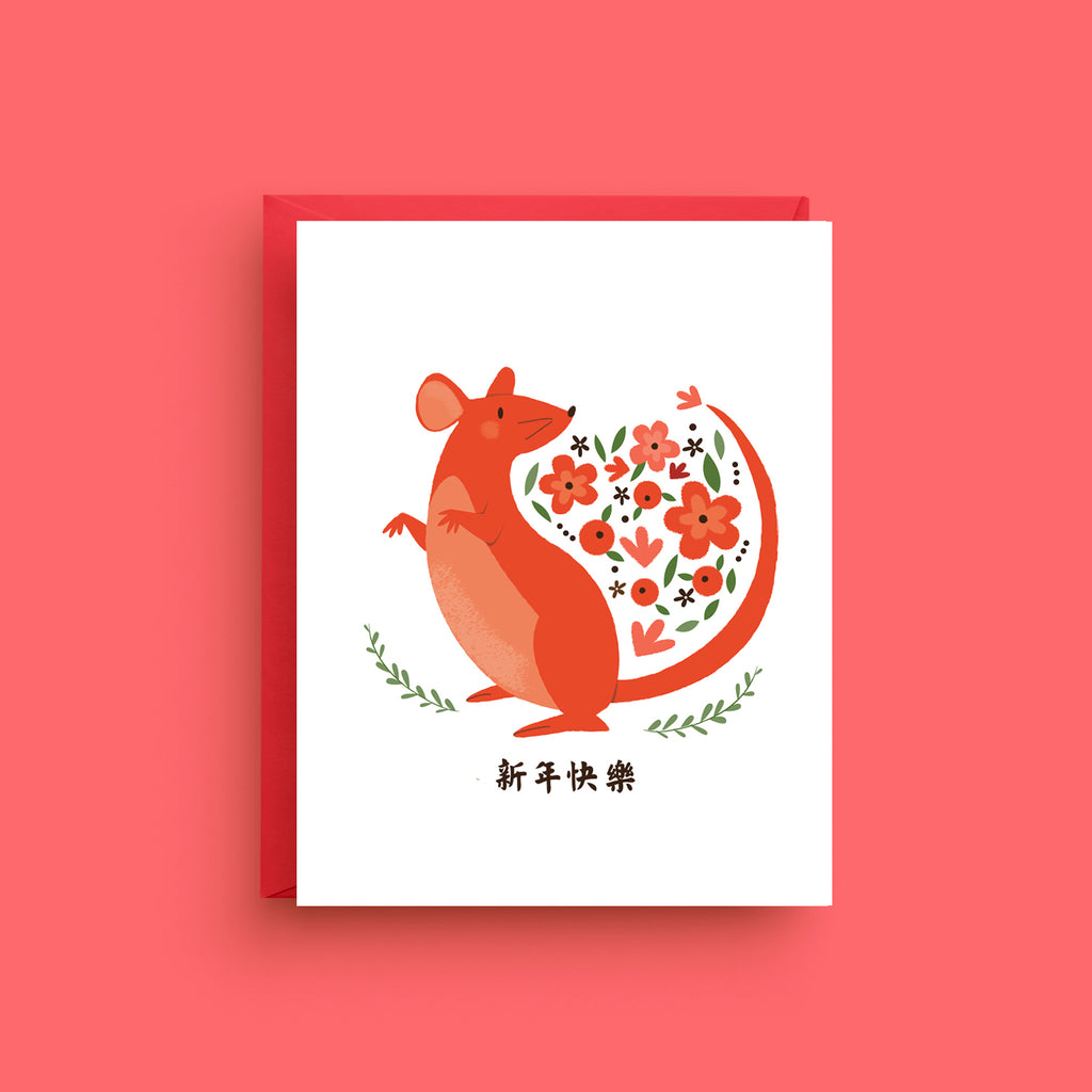 Chinese New Year: Year of the Rat