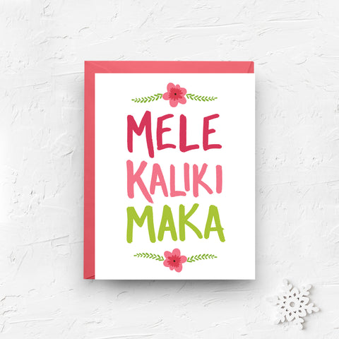 christmas card, merry christmas card, merry christmas, christmas, holiday card, happy holidays, mele kalikimaka, hawaiian holiday, Hawaiian christmas, hawaii card, tropical christmas, tropical holiday, island christmas