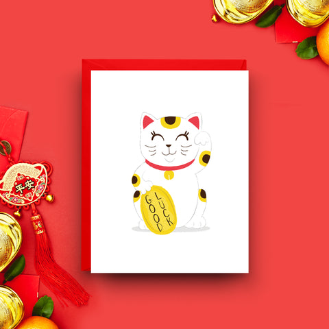 Lucky Cat - Good Luck Card