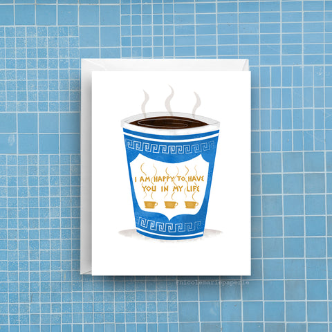 Greek Coffee Cup Card