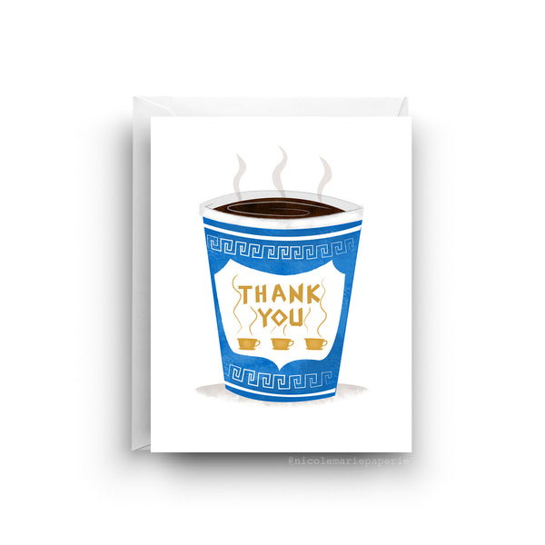 Greek Coffee Thank You Card