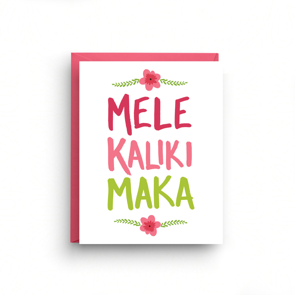 Mele Kalikimaka - Hawaiian Christmas Card