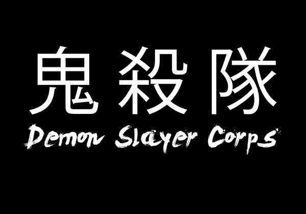 Demon Slayer Corps Tee shirt