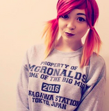 Property of MgRonalds ( devil is a part-timer ) Crew Neck Sweatshirt