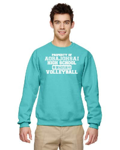Aoba Johsai High School Volleyball ( Haikyuu ) Crew Neck Sweatshirt