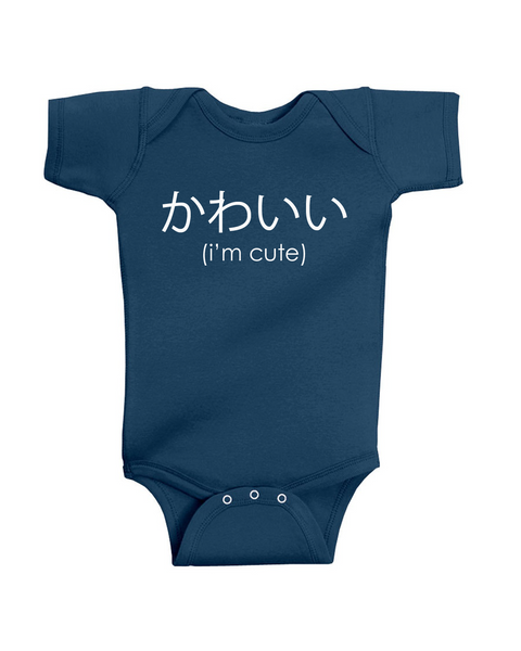Kawaii ( I'm Cute ) children's Tee or Onesie