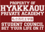 Hyakkaou Private Academy T-shirt