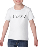"Deku bnha "" t-shirt "" children's Tee or Onesie"