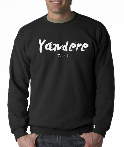 Yandere Hooded Sweatshirt