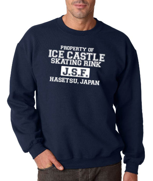 Ice Castle Skating Rink Yuri on Ice hooded Sweatshirt